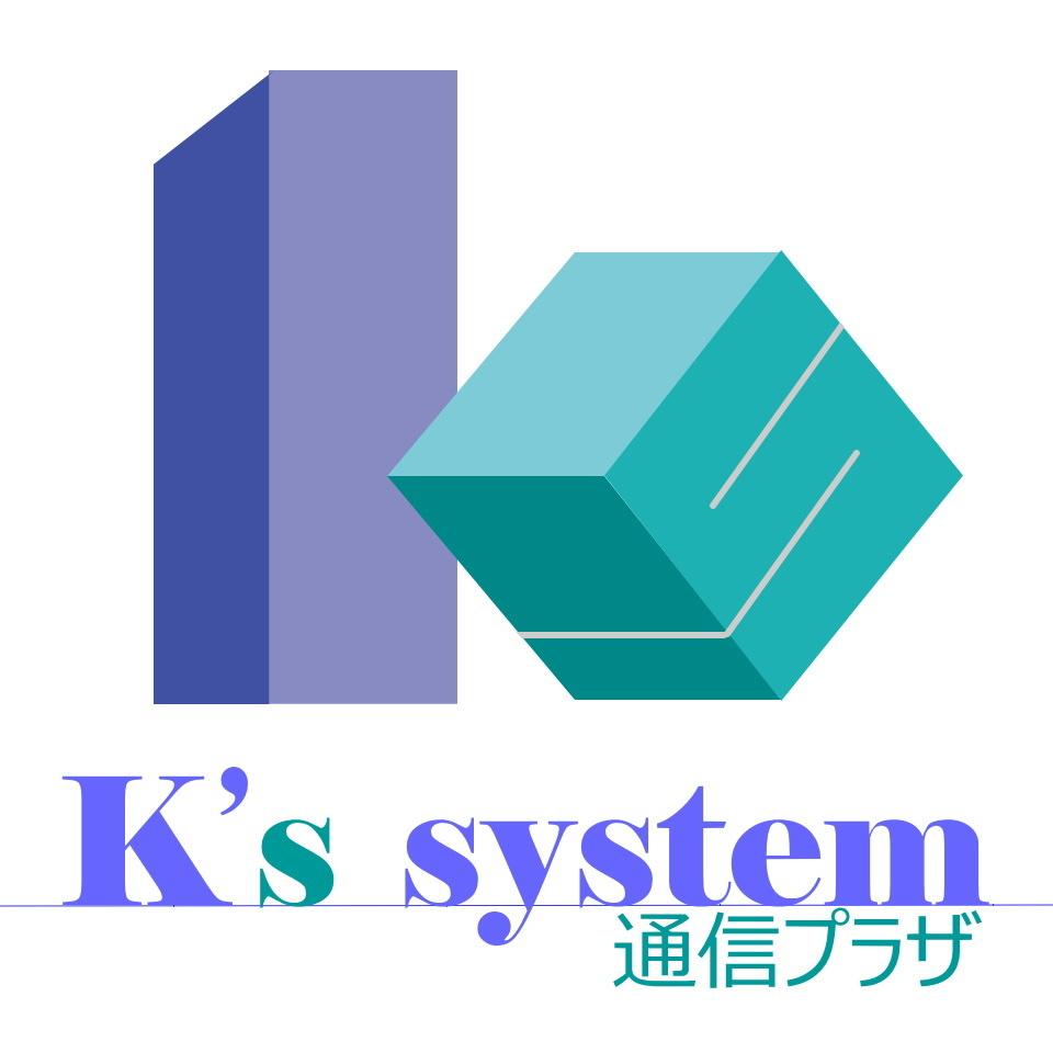 ケーズシステム ポンパレモール店