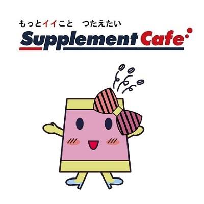 サプリメントカフェ PM店