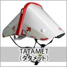 TATAMET(タタメット)