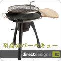 ダイレクトデザイン direct design