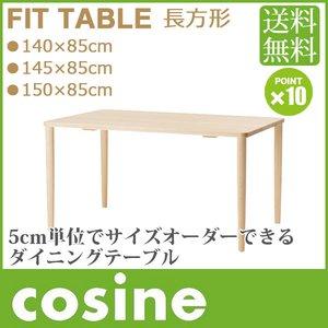 憧れの cosine(コサイン) フィットテーブル 【長方形】 140×85 145×85 150×85 TD-04NM-c2 送料無料, オキグン 8faf11dd