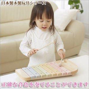 激安先着 NIHONシリーズ エレファントシロフォン 4941746809556 誕生日 出産祝い 赤ちゃん ベビー キッズ 木琴 木製玩具 1歳 2歳 知育玩具, 和歌山田中農園 62bc8d52