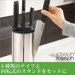 【ネット限定】 ジョセフジョセフ Joseph Joseph ジョセフジョセフ Joseph エレベートナイフカルーセルセット100 Joseph 950168 エレベートシリーズはテーブルが汚れない画期的なキッチンツール, 博多ハシケン夢:d3db76ee --- extremeti.com