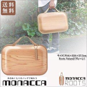激安正規  モナッカ monacc Roots Natural(プレーン) monacc MO-RNP バッグ 木製 MO-RNP 送料無料 オールハンドメイドで日本製 Roots。スギの間伐材を使った木製バッグ。, 里美村:392f9b5b --- vouchercar.com
