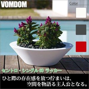 特価 Vondom Centro ボンドム セントロ・シングル60 ラッカー VN-40860A-lacquer, ProShop伊達 dcad0b33