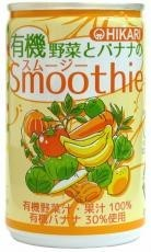 有機野菜とバナナのスムージー
