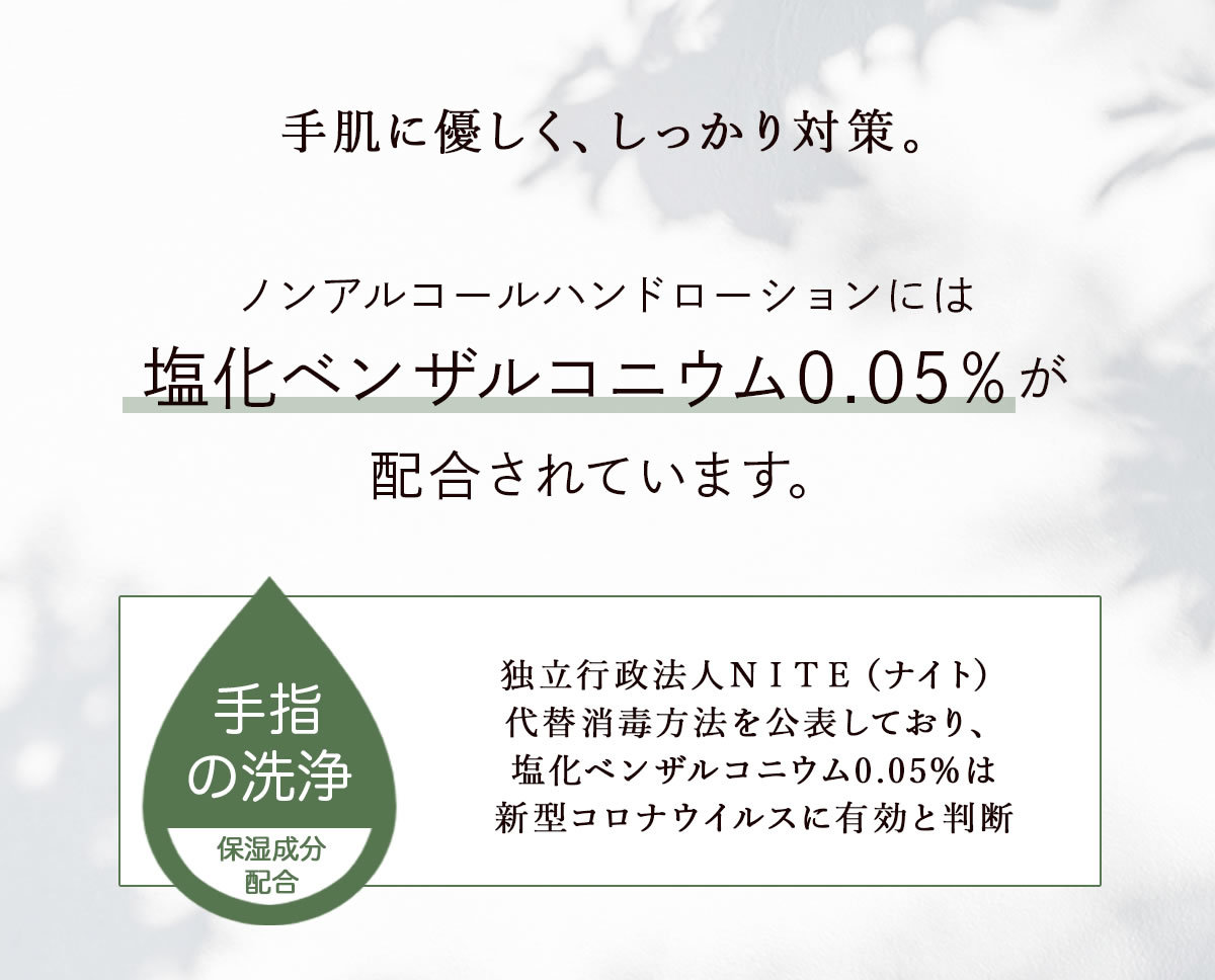 コロナ 塩化 新型 ベンザ ニウム ルコ
