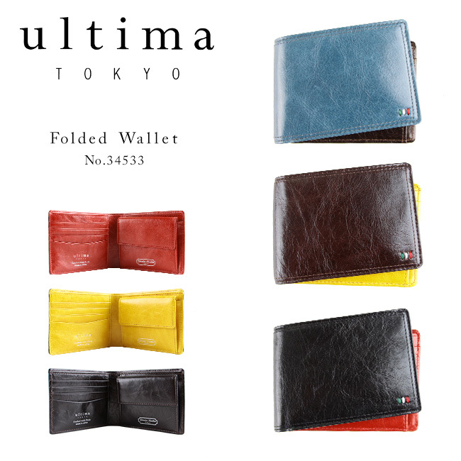 3285810fcb9d 財布 二つ折り メンズ レディース ユニセックス 日本製 国産 本革 レザー ウルティマトーキョー
