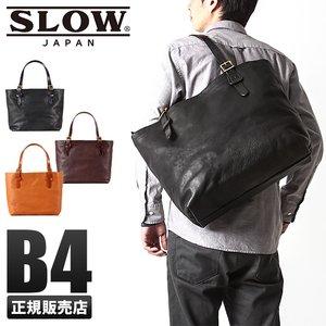 97276ca6ac56 スロウ SLOW rubono ルボーノ トートバッグ L ... カバンのセレクション【ポンパレモール】