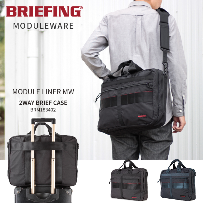 a12c6b758073 ブリーフィング モジュールウェア 2WAYブリーフケース BRIEFING MODULE WARE MODULE LINER MW  【BRM181402】
