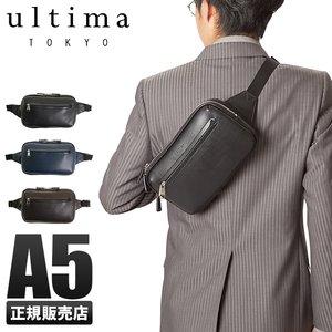都内で エース ウルティマトーキョー ウエストバッグ メンズ ミニ 小さめ 本革 拡張 ACE ultimaTOKYO 77922, おくすりやさん bc06bacd