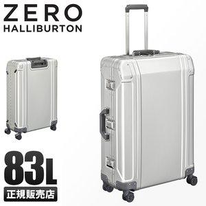 【2020 新作】 ゼロハリバートン アルミ スーツケース Lサイズ エース 83L アルミ ZERO ZERO HALLIBURTON エース 9426000 ゼロハリバートン GEO Aluminum 3.0 スーツケース アルミ, ロクゴウチョウ:a9a32f54 --- fukuoka-heisei.gr.jp