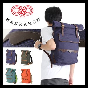 高品質 マッカモン 刺子 リュック リュックサック ロールトップ バックパック メンズ B4 MAKKAMON 680702 送料無料, メタルワークスナカミチ 20590e7d