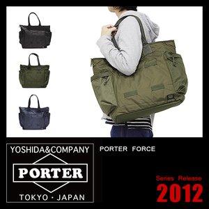 03f75f62cd01 吉田カバン ポーター フォース トートバッグ B4 iPad...|カバンのセレクション【ポンパレモール】