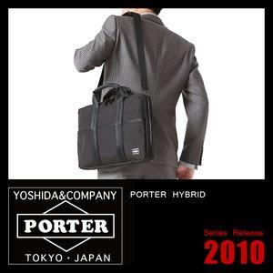 f2335fd4ab2b 吉田カバン ポーター ハイブリッド ビジネスバッグ メンズ ...|カバンのセレクション【ポンパレモール】