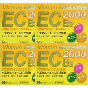 品質一番の 【第3類医薬品】トコスタシーエースEC2000 80包 80包【4個セット】【お取り寄せ】(4977168050726-4), 諏訪商店:134c8665 --- extremeti.com