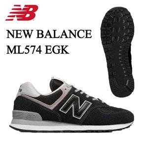 e5ddf2d1face2 ニューバランス スニーカー メンズ レディース ML574...|ヒマラヤトレーニングフィットネス【ポンパレモール】