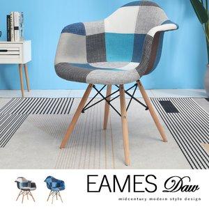 100%の保証 イームズチェア コンパクト 北欧 ダイニングチェア 椅子 デニム パッチワーク柄 DSW おしゃれ 木脚 eames おしゃれ 北欧 リプロダクト コンパクト モダン パッチワークチェアー イームズチェア ダイニングチェア 椅子 デニム パッチワーク柄 DSW おしゃれ 木脚 eames 北欧 リプロダクト コンパクト モダン パッチワークチェアー, フラメンコのイベリア:68699a2f --- artemechanix.com