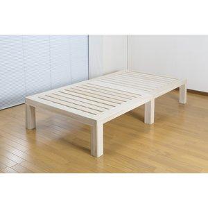 輝い すのこベッド ステージベッド シングル 総桐 Sサイズ ベッド シンプル すのこ ステージ 天然木 ベッドフレーム()【送料無料】, アミュード 3f0b6734