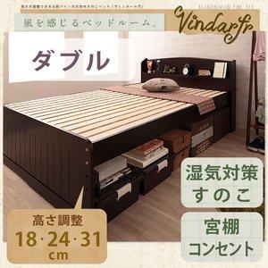 超歓迎された すのこベッド ダブル 高さ 調節 高さが調整できる北欧パインの天然木すのこベッド【Vindarfr】ヴィンダールヴ ()【送料無料】, ファンタスフィットOnlineShop 0fde51e5