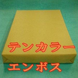 【超目玉枠】 テンカラーエンボス皮しぼ 桃 203.7gm2(175kg) 100枚パック 100枚パック Y A3 Y 100枚() 製本の表紙 チケット A3 クーポン 季節の色に合わせて使われることが多く レザック66類似品で革製品の表面模様のようなエンボス加工, 壁紙革命賃貸でもおしゃれに:94931e1c --- dpu.kalbarprov.go.id