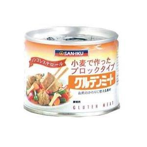 420 三育フーズ(サンイク) グルテンミート200g×24個セット(き)