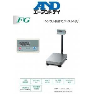 夏セール開催中 MAX80%OFF! FG-60KAL デジタル台はかり FGシリーズ FG-60KAL デジタル台はかり FGシリーズ, 坂井村:f7c32a34 --- ascensoresdelsur.com