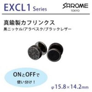【お買得!】 SAROME TOKYO TOKYO 真鍮製カフリンクス 黒ニッケル/アラベスク/ブラックレザー EXCL1-05【送料無料】【送料無料】ONとOFFに使い分けてご使用頂けます♪, アスポ:50884588 --- affiliatehacking.eu.org