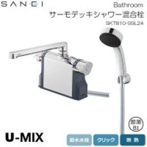 人気商品 三栄水栓 SANEI U-MIX Bathroom サーモデッキシャワー混合栓 SK7810-S9L24【送料無料】, セカンズ&キッズセカンズ aea8f678