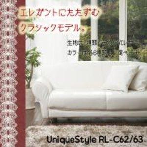 【オープニングセール】 RL-C62 MaruseSofaマルセソファ ソファ2P(クッション2個付) 布張 アイボリー(き) RL-C62【送料無料】 布張【送料無料】スタイルに合わせて選べる個性的なフォルムが特徴。, 岐阜県:15902013 --- iplounge.minibird.jp