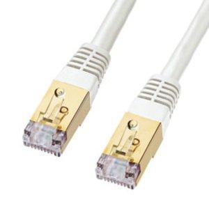 人気カラーの サンワサプライ カテゴリ7LANケーブル40m KB-T7-40WN 次世代10GBASE完全対応 サンワサプライ、ノイズに強い最強LANケーブル, HOMES:6ccd3419 --- e-arabic.com