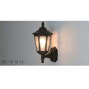 超美品 日立 住宅用LED器具ポーチライト (LED電球別売) LLBW4640E【送料無料】, きもの FASHION 大岡 62c18355