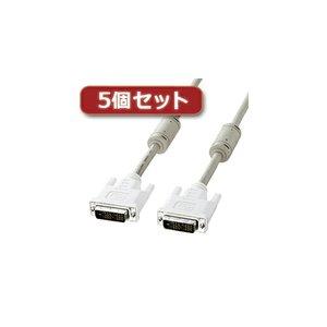 【即納&大特価】 【5個セット】 サンワサプライ DVIケーブル(シングルリンク、3m) KC-DVI-3KX5 KC-DVI-3KX5 パソコン サンワサプライ【送料無料】, 粋な着こなし d80d6f28