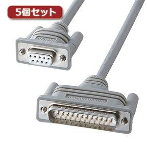 世界的に 【5個セット】 サンワサプライ RS-232Cケーブル KRS-3102FK2X5 KRS-3102FK2X5 パソコン サンワサプライ【送料無料】, ニシキマチ bf420fde