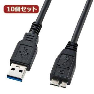 大割引 【10個セット】 サンワサプライ USB3.0マイクロケーブル(A-MicroB)1m KU30-AMC10BK KU30-AMC10BKX10()【送料無料】 【送料無料】【10個セット】 サンワサプライ USB3.0マイクロケーブル(A-MicroB)1m KU30-AMC10BK KU30-AMC10BKX10, 模型プラモ総合専門店 ホビコレ:e56df871 --- ascensoresdelsur.com