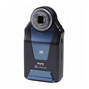 【人気商品】 スリーアールソリューション 携帯式デジタル顕微鏡 3R-MSV330Z(), GALLERIA 645 f87a7954