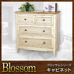 海外ブランド  収納 チェスト チェスト Blossom Blossom ブロッサム【送料無料 収納】(き)【送料無料】新生活応援 繊細さと愛らしさを併せ持つアンティークデザイン, パンダ屋:3ec16dc4 --- akadmusic.ir
