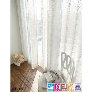 偉大な 東リ 洗える遮熱糸レースカーテン KSA-1415 日本製 サイズ 巾230cm×204cm 約2倍ヒダ 三ツ山 両開き仕様 Aフック (カラー:ホワイト 巾115cm×204cm 2枚組), ペットグッズりりあ 07429bf9