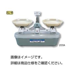 今季一番 上皿てんびん(天秤) 200A 実験器具 計測器 質量計量器, LUMPINI STORE:1a4330be --- ancestralgrill.eu.org