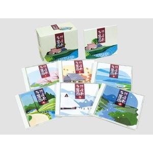想像を超えての 抒情歌名曲選150 (CD6枚組), 米 餅 おかき工房 3d8eeec1