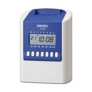 最適な材料 SEIKO(セイコー) タイムレコーダー Z150, 境町 a80b71a1