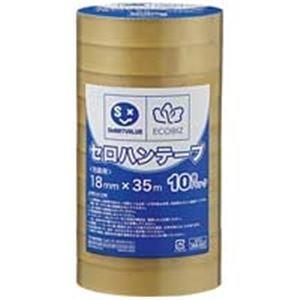【お買い得!】 ジョインテックス セロハンテープ18mm×35m200巻 B639J-200 JOINTEXのセロテープ, 森の時計ストア:f845f367 --- flatsinpanvel.in