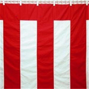 超特価激安 八光舎 紅白幕 八光舎 3間物 3間物 180×540cm 式典用の紅白幕, GISELLE EMOTION:a34bb3cf --- genealogie-pflueger.de