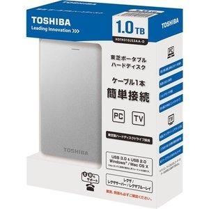 全国宅配無料 東芝(家電) 1.0TB ポータブルハードディスク 1.0TB シルバー シルバー HD-TH310JS3AA-D, ユリマチ:d3d8f95e --- 5613dcaibao.eu.org