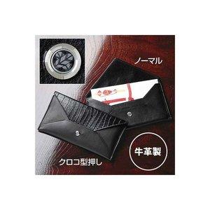 低価格で大人気の 【日本製】家紋付 クロコ型押し 本革ふくさ クロコ型押し 本革ふくさ 56/丸に三つ葵, カー用品 カスタムハウス:900cb101 --- pyme.pe