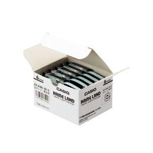 100%正規品 (まとめ)NAME LAND(ネームランド) スタンダードテープ 6mm 白(黒文字) 5個入×6パック, ヤズグン b538f02d