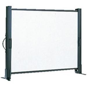 春夏新作 プラス プラス テーブルトップスクリーン KP-40 KP-40 40型 机の上に設置できるコンパクトなスクリーン, Dream Pocket -ドリームポケット-:deeec185 --- pyme.pe