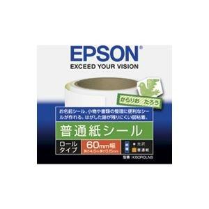 今季ブランド (まとめ買い)エプソン EPSON 普通紙シール ロールタイプ K60ROLNS 【×50セット】, アブグン 37a42705