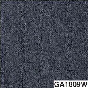 素晴らしい価格 東リ タイルカーペット GA100W (サンド) サイズ (サンド) 50cm×50cm 色 GA100W GA1809W サイズ 12枚セット リッチな粒感と深みのあるアース カラーが美しい上質なデザインです。, AMALFI:6a6a9a01 --- affiliatehacking.eu.org