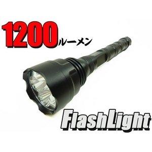 大人気定番商品 TRUSTFIRE TRUSTFIRE 1200ルーメンライト(25W LED 1200ルーメンライト(25W CREEQ5×5灯) LED 高輝度で一点を照らします!!, めのうの店 川島:17b45a34 --- mashyaneh.org